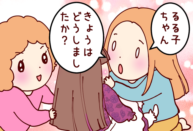 るる子05