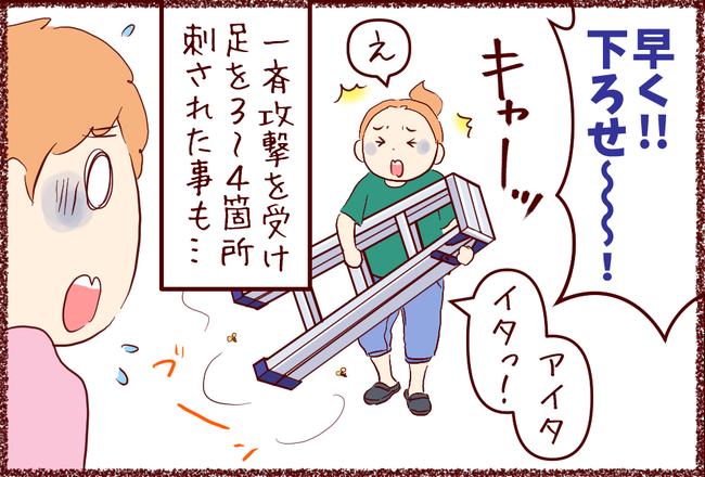 はちみつレモン08