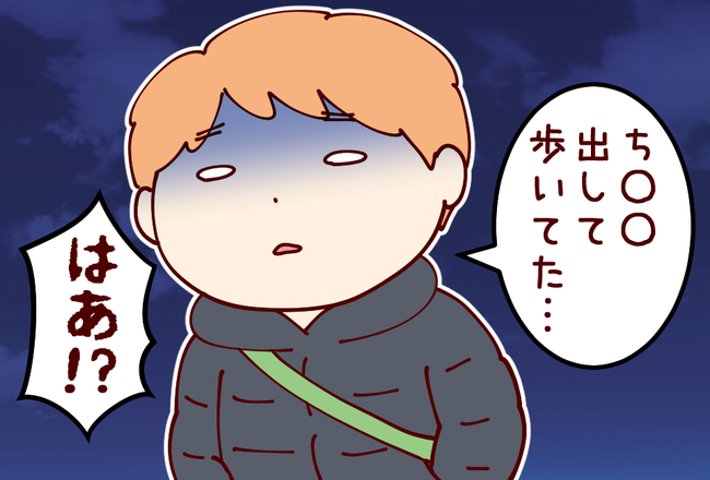 変タイ04