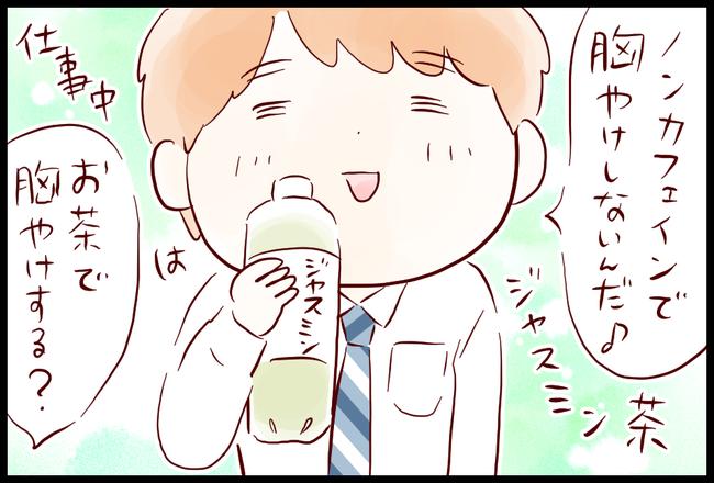 コーヒー豆05