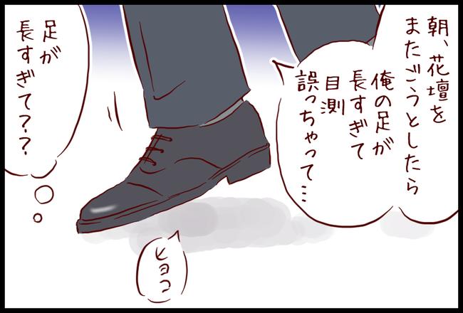 ねんざ02