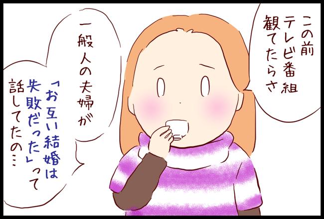 笑コラ06