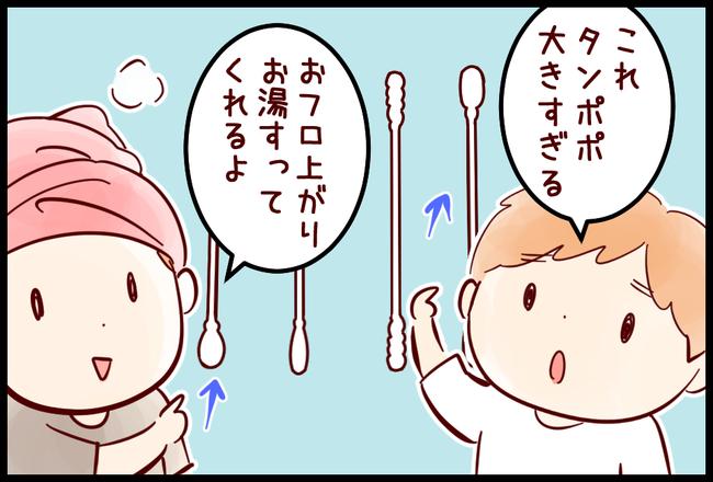 めん捧05
