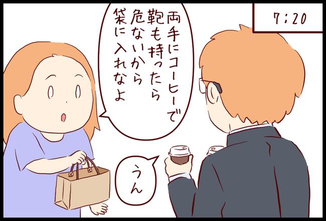 むかえ04