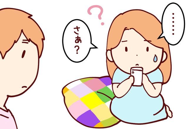 ツイッター②03