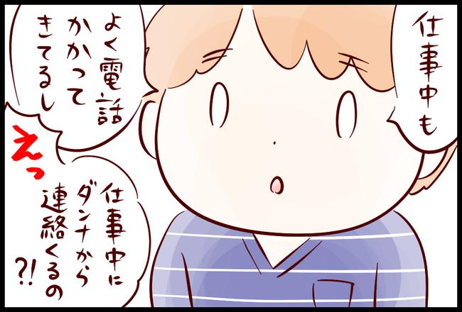 のみ会03