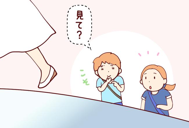 ガニ股01