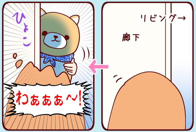 びっくり1