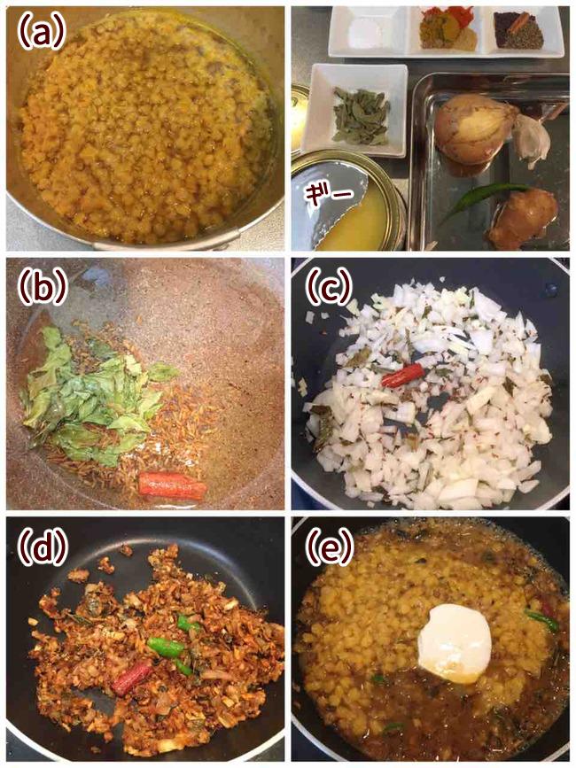 カレーレシピ01