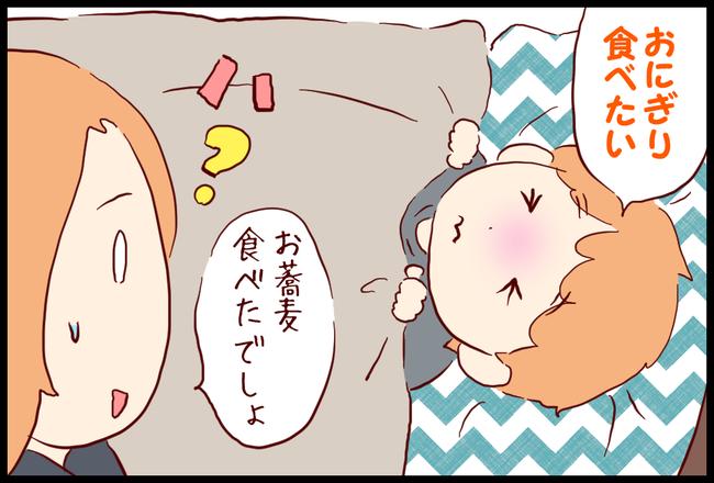 飲み会09