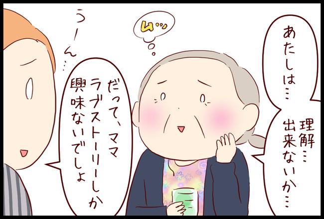 アニメ05