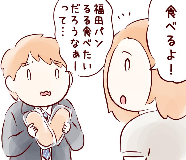 みやげ08