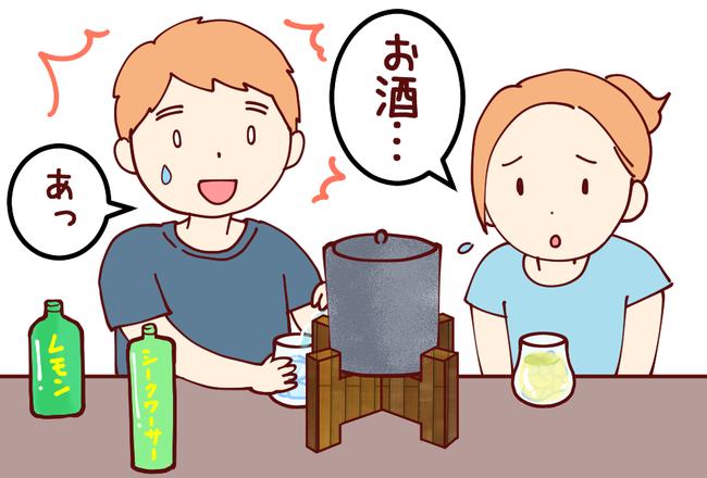 焼酎サーバー07