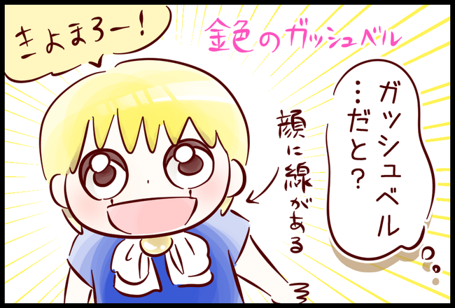 カラオケ08