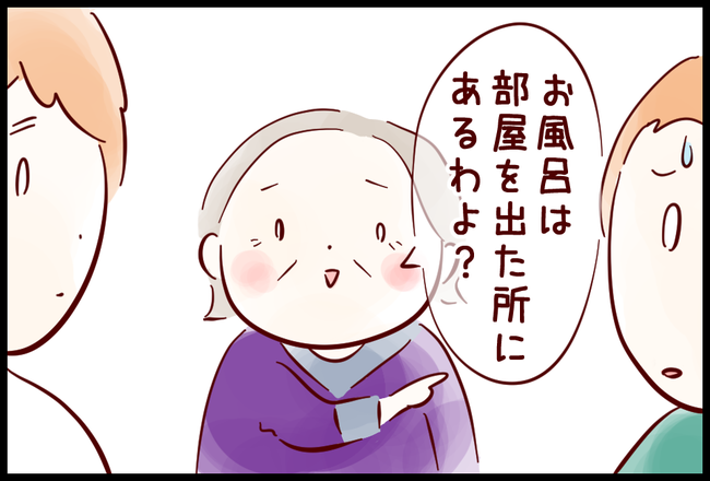 中之沢02