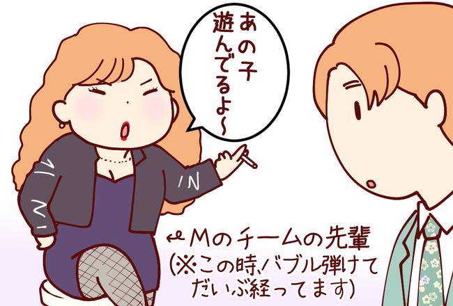 サンケイⅢ04