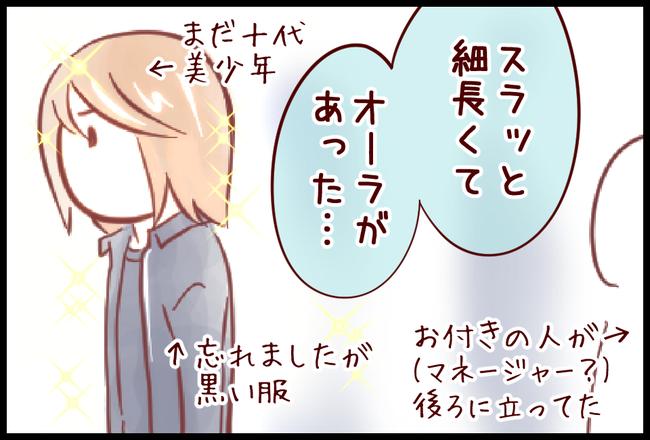リバース04