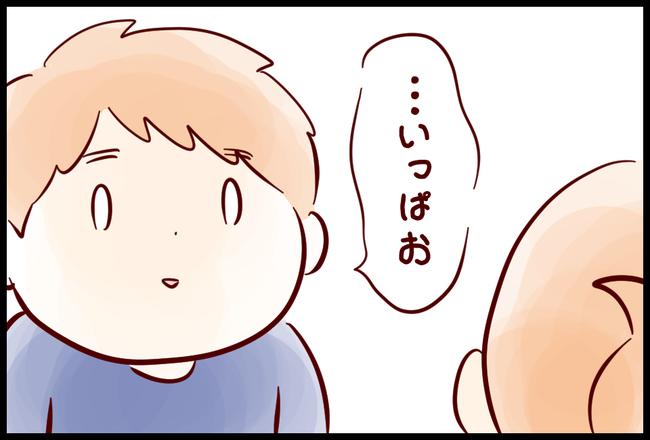 ゲーム08