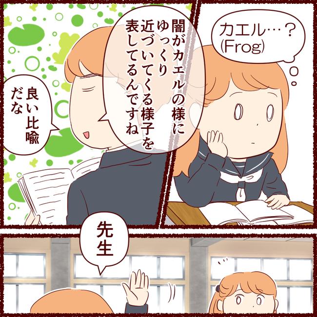 英語教師02