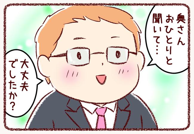 地震朝04