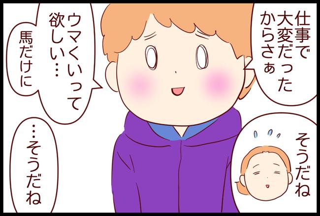 有馬記念02