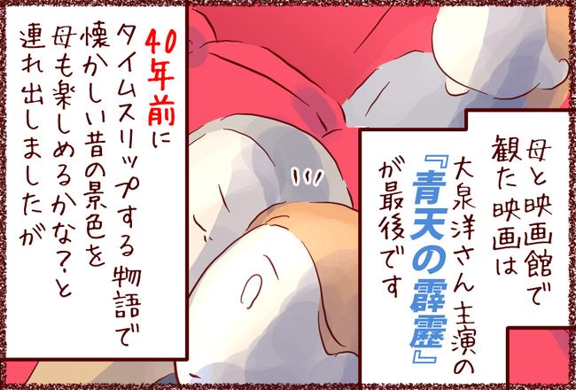 アニメ11