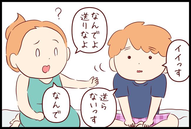 ハピバメール04