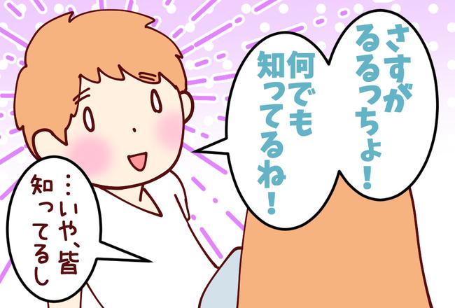 六文銭04