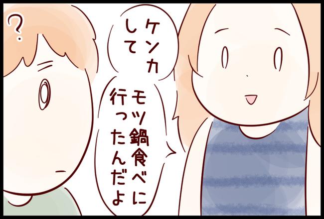誕生日02