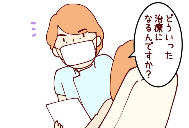 歯医者② 07