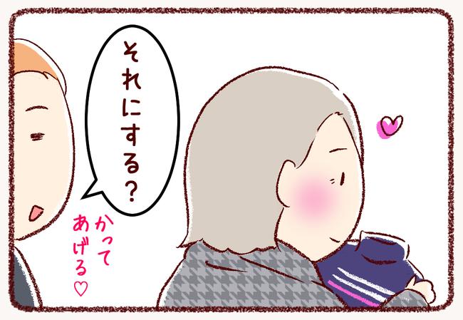 大晦日05