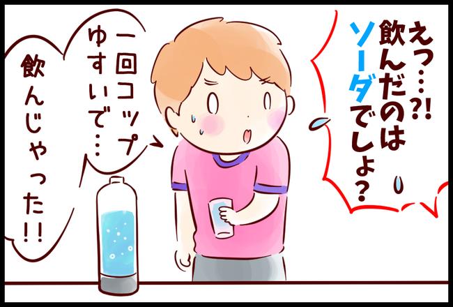 ハイター06
