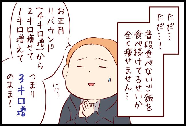 もち麦09
