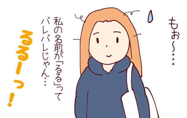 買い物 03