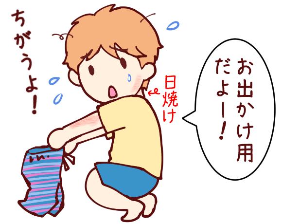 商品券03