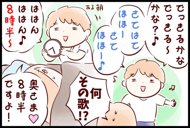 阿久悠04