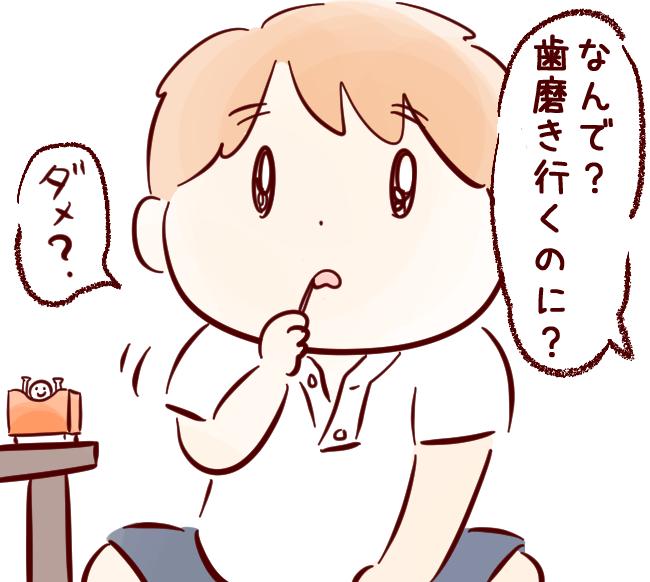 ようじ02