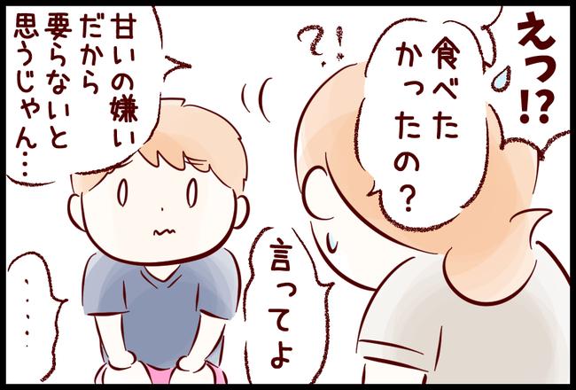 クリームパン04