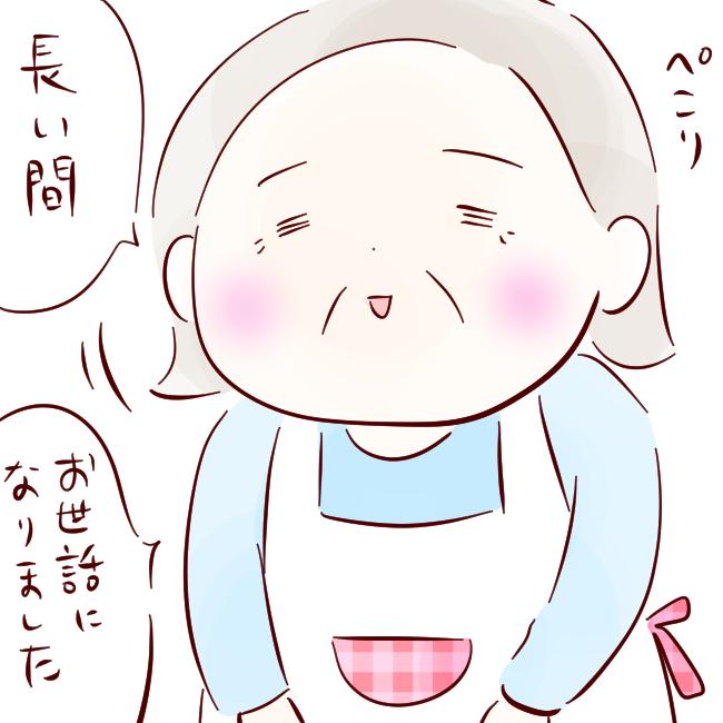 土湯温泉01
