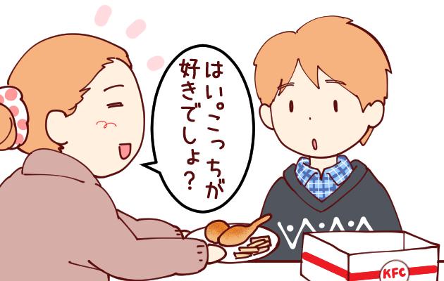 ケンタ 01