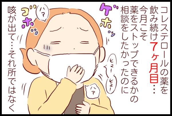 IMG_9887