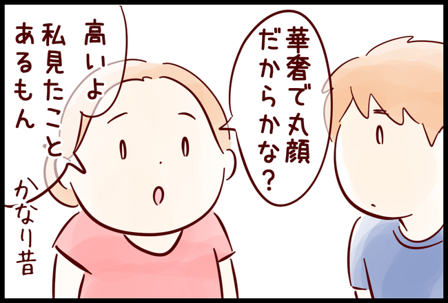 リバース03