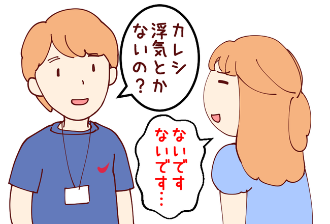 うわき01