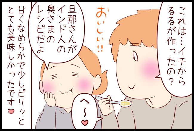 ほうれん草04