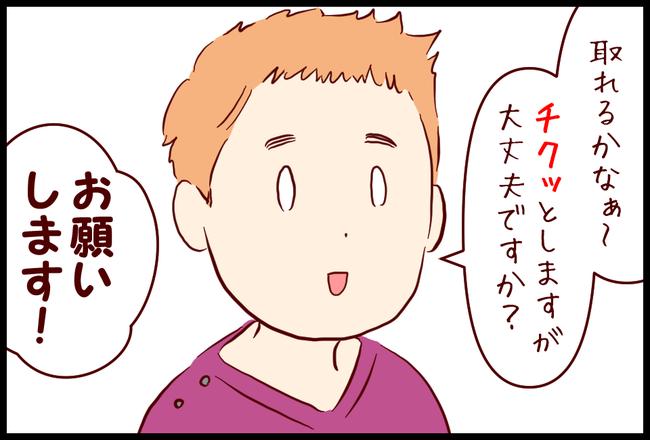 皮膚科03