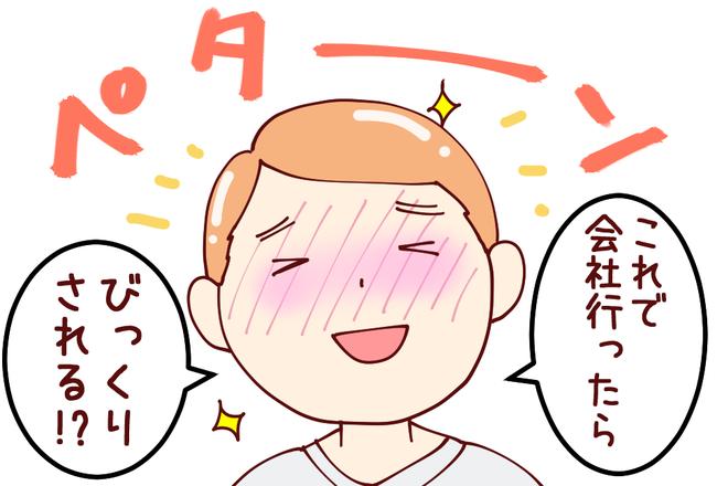 カッサ03
