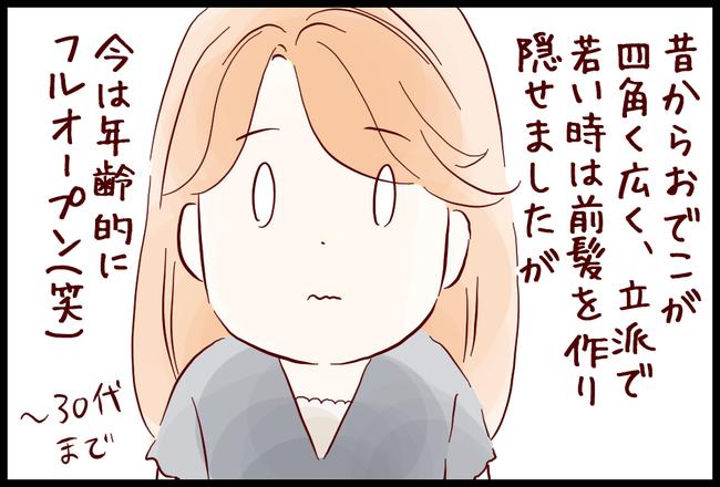 育毛剤02