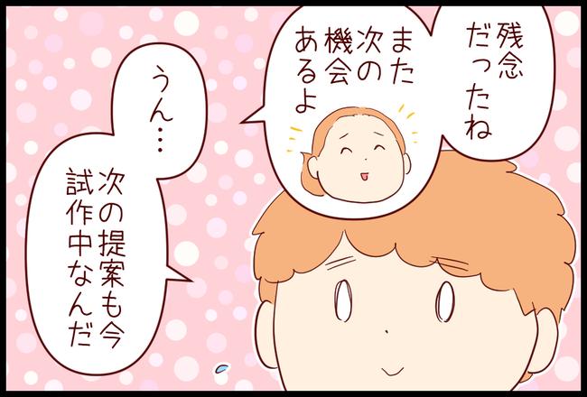 ヒーロー04