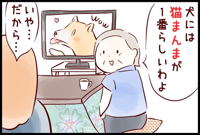 ペットフード06