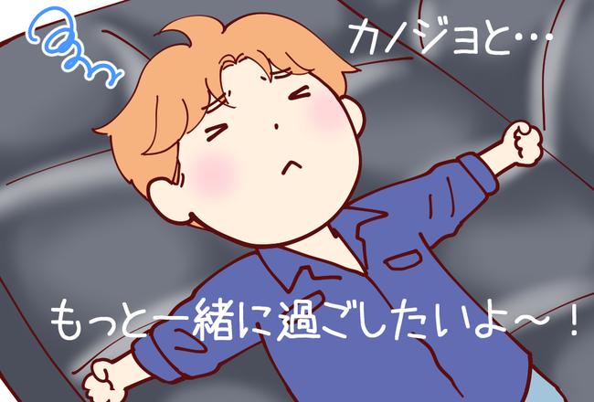 サンケイその後05
